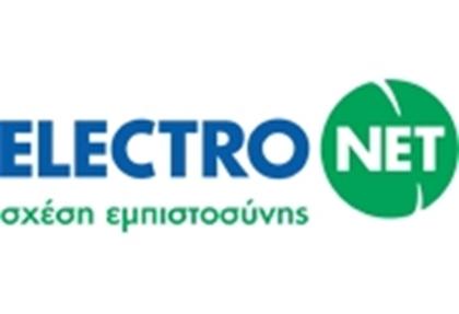 Εικόνα για τον κατασκευαστή Electronet